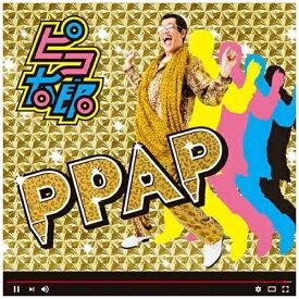 エイベックス・エンタテインメント Avex Entertainment ピコ太郎/PPAP 通常盤 【CD】