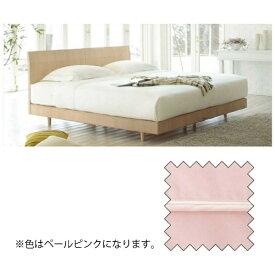 フランスベッド FRANCEBED 【ボックスシーツ】エッフェ プレミアム キングサイズ(綿100%/195×195×40cm/ペールピンク) フランスベッド