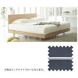 フランスベッド FRANCEBED 【ボックスシーツ】エッフェ プレミアム ワイドダブルサイズ(綿100%/154×195×40cm/ミッドナイトブルー) フランスベッド