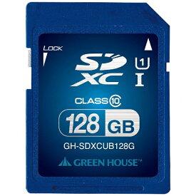 グリーンハウス GREEN HOUSE microSDHCカード GH-SDMI-WMAシリーズ GH-SDXCUB128G [128GB /Class10][GHSDXCUB128G]