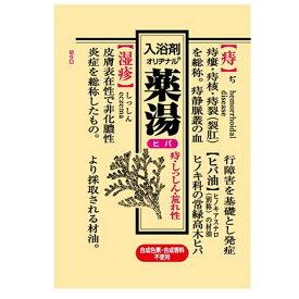 オリヂナル ORIGINAL 薬湯 分包ヒバ(30g) [入浴剤]