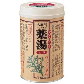オリヂナル ORIGINAL 薬湯 ヒバ (750g) [入浴剤]