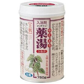 オリヂナル ORIGINAL 薬湯 シルク (750g) [入浴剤]