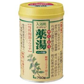 オリヂナル ORIGINAL 薬湯 ハッカ脳 (750g) [入浴剤]
