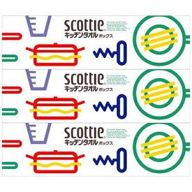 日本製紙クレシア crecia scottie(スコッティ)キッチンタオル ボックス(75組×3個)