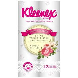 日本製紙クレシア crecia クリネックス(kleenex) プリント ハーブの香り [12ロール /ダブル /25m]