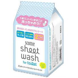 日本製紙クレシア crecia scottie(スコッティ)シートウォッシュforトイレ つめかえ用 10枚×2個