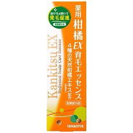 柳屋本店 yanagiya 薬用柑橘EX 育毛エッセンス180ml