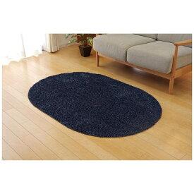 イケヒコ IKEHIKO ラグ ノベル(楕円100×150cm/ブルー)