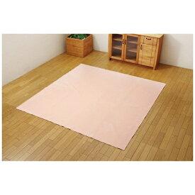 イケヒコ IKEHIKO ラグ イーズ(130×185cm/ピンク)