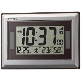 リズム時計 RHYTHM 目覚まし時計 シルバーメタリック 8RZ182-019 [電波自動受信機能有]