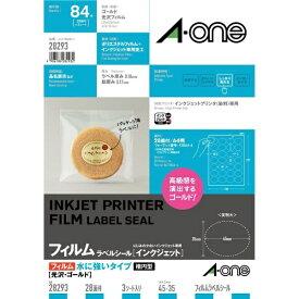 エーワン A-one マルチラベル ラベルシール 楕円型 インクジェット ゴールド 28293 [A4 /3シート /28面 /光沢]【rb_mmmi】