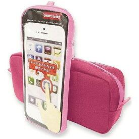 アスカ ASKA ペンケース Smart Touch PEN28P ピンク[PEN28P]