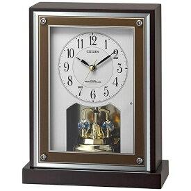 リズム時計 RHYTHM 置き時計 茶 8RY413-006 [電波自動受信機能有]