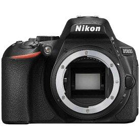 ニコン Nikon D5600 デジタル一眼レフカメラ ブラック [ボディ単体][D5600]