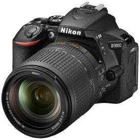ニコン Nikon D5600 デジタル一眼レフカメラ 18-140 VR レンズキット ブラック [ズームレンズ][D5600LK18140]