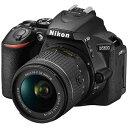 ニコン Nikon D5600 デジタル一眼レフカメラ ブラック [ズームレンズ][D5600LK1855]
