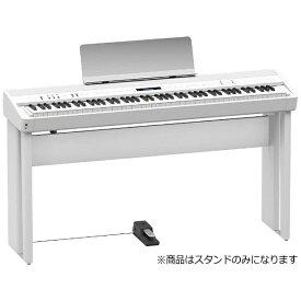 ローランド Roland FP-90専用スタンド(ホワイト) KSC90 WH