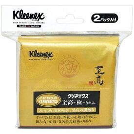 日本製紙クレシア crecia kleenex(クリネックス)至高 極(きわみ) ポケットティシュー(12組×2個) 〔ポケットティッシュ〕