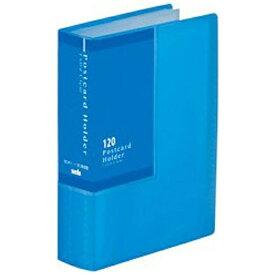 セキセイ SEKISEI はがきホルダー(1段/60ポケット/120枚収納)高透明 A6-S(ブルー) SKK-120K[SKK120K]