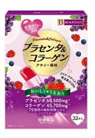 常盤薬品 TOKIWA Pharmaceutical プラセンタゼリーアサイー32本【wtcool】