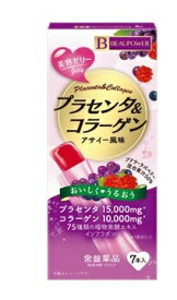 常盤薬品 TOKIWA Pharmaceutical プラセンタゼリーアサイー7本【wtcool】