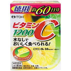 井藤漢方製薬 ITOH ビタミンC1200 2g×60袋【wtcool】