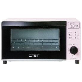 シィーネット C:NET SOT901 LPK オーブントースター ライトピンク[SOT901LPK] [一人暮らし 単身 単身赴任 新生活 家電]