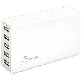 j5 create ジェイファイブクリエイト [DC]USBハブ (5ポート・セルフパワー) JUP50J