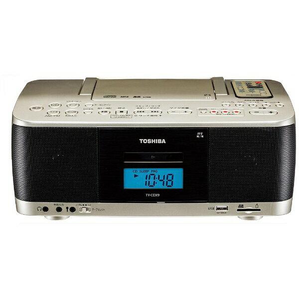 【送料無料】 東芝 TOSHIBA CDラジカセ(ラジオ+SD+USBメモリー+CD+カセットテープ) TY-CDX9N