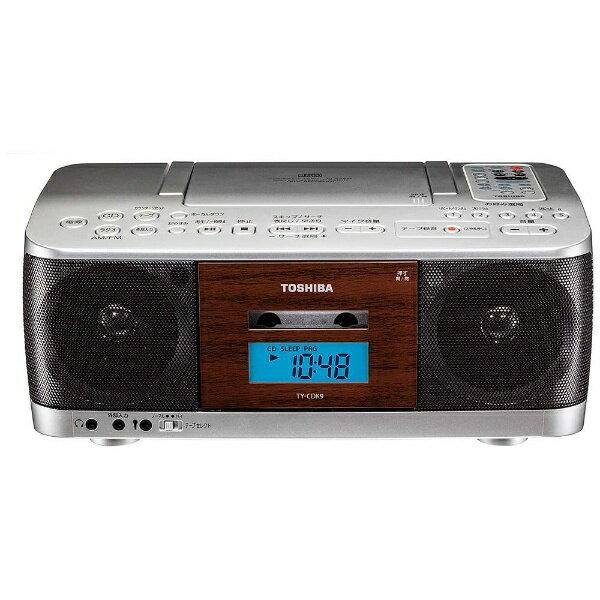 【送料無料】 東芝 TOSHIBA CDラジカセ(ラジオ+CD+カセットテープ) (シルバー) TY-CDK9S