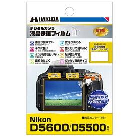 ハクバ HAKUBA 液晶保護フィルム MarkII(ニコン D5600/D5500専用)