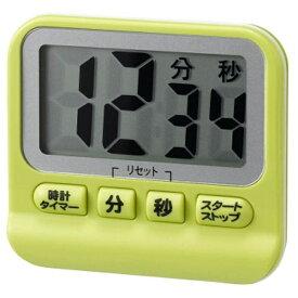 ヤザワ YAZAWA キッチンタイマー 「防滴デジタルタイマー(時計機能付き)」 T41GR (グリーン)[T41GR]