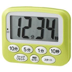 ヤザワ YAZAWA キッチンタイマー 「光るデジタルタイマー(時計機能付き)」 T42GR (グリーン)[T42GR]