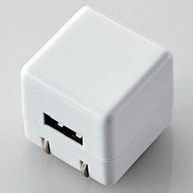 エレコム ELECOM オーディオ用AC充電器/for Walkman/CUBE/1A出力/USB1ポート(ホワイト) AVS-ACUAN007WH