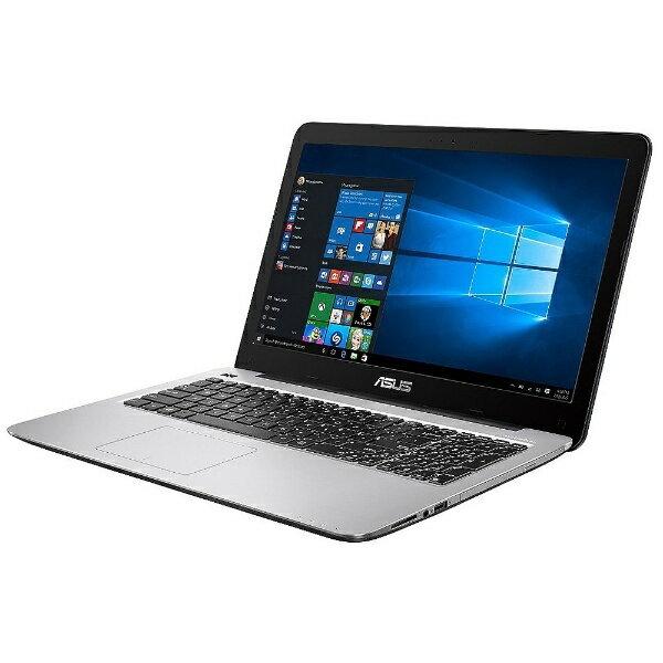 【送料無料】 ASUS 15.6型ノートPC[Win10 Home・Core i7・SSD 256GB・メモリ 8GB] ASUS VivoBook X556UA ダークブルー X556UA-7500 (2016年12月モデル)[X556UA7500]