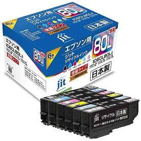 ジット JIT 【ビックカメラグループオリジナル】JIT-KE80L6P リサイクルインクカートリッジ 6色セット[プリンターインク]【wtcomo】【point_rb】