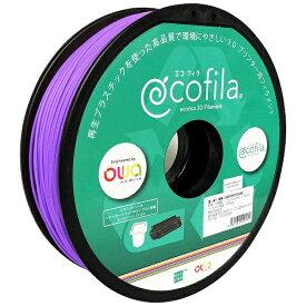 エコリカ ecorica 【互換】パーソナル3Dプリンター Value3D MagiX MFシリーズ用 リサイクルフィラメント(1.75mm・紫) ECF-PS175-PP