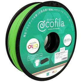 エコリカ ecorica 【互換】パーソナル3Dプリンター Value3D MagiX MFシリーズ用 リサイクルフィラメント(1.75mm・緑) ECF-PS175-GN