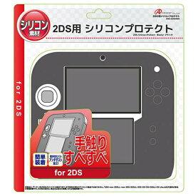 アンサー Answer 2DS用 シリコンプロテクト(ブラック)【2DS】