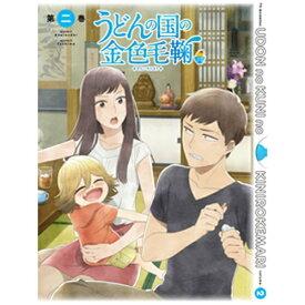 バップ VAP うどんの国の金色毛鞠 第二巻 【DVD】