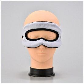 アンサー Answer PSVR用 VRクッションマスク【PSVR】