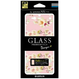MSソリューションズ arrows NX F-01J用 GLASS PREMIUM FILM 全画面保護 Design + Flower ピンク LEPLUS LP-F01JFGD01