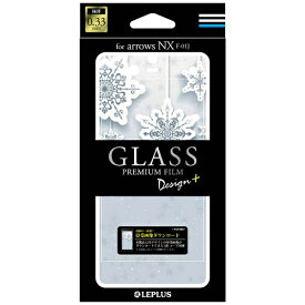 MSソリューションズ arrows NX F-01J用 GLASS PREMIUM FILM 全画面保護 Design + Winter スノー02 LEPLUS LP-F01JFGD06