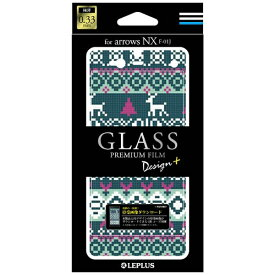 MSソリューションズ arrows NX F-01J用 GLASS PREMIUM FILM 全画面保護 Design + Winter ニット LEPLUS LP-F01JFGD07