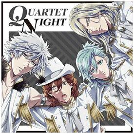 キングレコード KING RECORDS QUARTET NIGHT/God's S.T.A.R. 【CD】