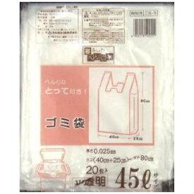 日本技研工業 NIPPON GIKEN INDUSTRIAL 日本技研 取手付 半透明 45L CG-5