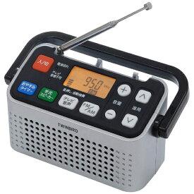 ツインバード TWINBIRD 携帯ラジオ シルバー AV-J127 [テレビ/AM/FM /ワイドFM対応][AVJ127S]
