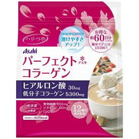 アサヒグループ食品 パーフェクトアスタ コラーゲン パウダー 447g 〔美容・ダイエット〕