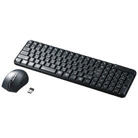 サンワサプライ SANWA SUPPLY SKB-WL25SETBK ワイヤレスキーボード・マウス ブラック [USB /ワイヤレス][SKBWL25SETBK]